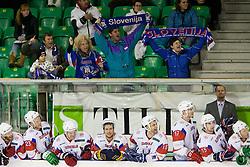 Fans of Slovenia during ice-hockey match between Slovenia and France in Slovenia Euro ice hockey challenge, on December 17, 2011 at Hala Tivoli, Ljubljana, Slovenia. France defeated Slovenia 6:5 after penalty shots. (Photo By Matic Klansek Velej / Sportida)