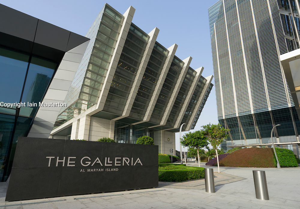 Galleria shopping mall at new Abu Dhabi Global Market (ADGM) financial district  (formerly Sowwah Square) on Al Maryah Island in Abu Dhabi United Arab Emirates