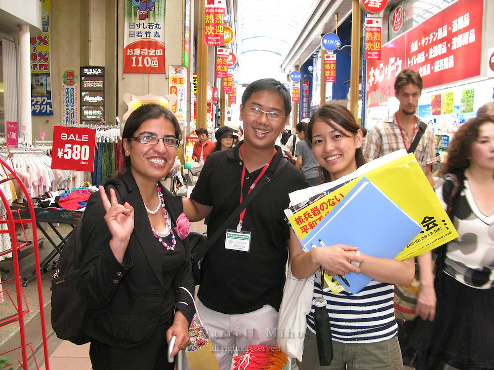 Aug. 09, 2010 ; Nagasaki, JPN - 2010 WCAAHB farewell reception