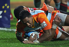 Hamilton-Super Rugby, Chiefs v Crusaders
