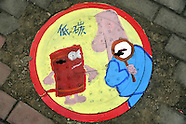 China - Creative Cartoon Patterns Painted On Sewer Covers - 17 Jan 2017