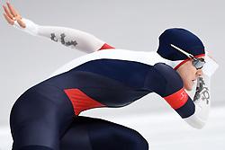 PYEONGCHANG, Feb. 18, 2018  Karolina Erbanova of the Czech Republic competes during ladies' 500m final of speed skating at the 2018 PyeongChang Winter Olympic Games at Gangneung Oval, Gangneung, South Korea, Feb. 18, 2018. Karolina Erbanova claimed third place in a time of 37.34. (Credit Image: © Wang Song/Xinhua via ZUMA Wire)
