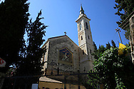 Exterior of  the Church of the Visitation in Ein Kerem in the Western part of Jesusalem.<br /> Photo by Dennis Brack