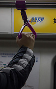 Beijing Subway series