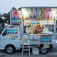vendedor de paletas en tokyo