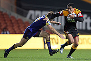 Rugby - S15 Chiefs v Highlanders