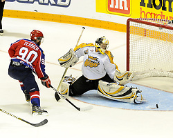 Game 3 of the 2010 MasterCard Memorial Cup in Brandon, MB on Sunday May 16. Photo by Aaron Bell/CHL Images