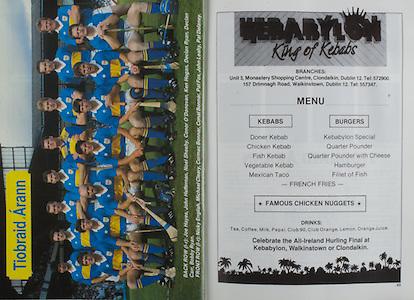 All Ireland Senior Hurling Championship Final,.03.09.1989, 09.03.1989, 3rd September 1989, .Antrim v Tipperary, .03091989AISHCF,.Tipperary 4-24, Antrim 3-9,..Tipperary, back row, Joe Hayes, John Heffernan, Noel Sheehy, Conor O'Donovan, Ken Hogan, Declan Ryan, Declan Carr, Bobby Ryan,front row, Nickey English, MIchael Cleary, Cormac Bonnar, Conal Bonnar, Pat Fox, John Leahy, Pat Delaney, ..Kebabylon,
