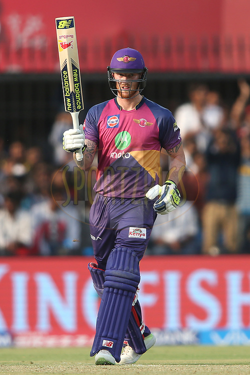 Ben Stokes of Rising Pune Supergiant raises his bat after reaching his fifty during match 4 of the Vivo 2017 Indian Premier League between the Kings XI Punjab and the Rising Pune Supergiant held at the Holkar Cricket Stadium in Indore, India on the 8th April 2017<br /> <br /> Photo by Shaun Roy - IPL - Sportzpics