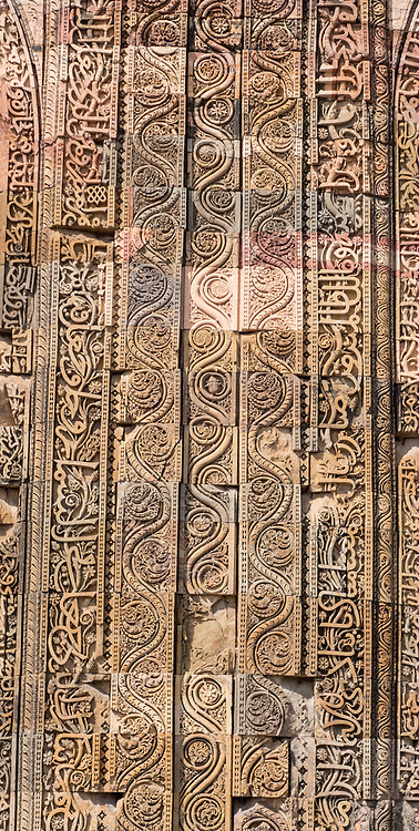 Details from UNESCO site; the Qutb complex.<br />