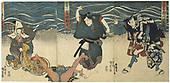 Japan, 17th Century AD
