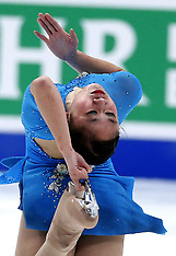 ISU Four Continents Figure Skating Championship - 08 February 2019