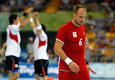 20080812 Olympics Beijing 2008, Håndbold for herrer Danmark-Korea.
