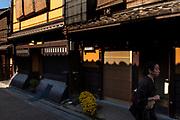Kyoto, Honshu, Japan