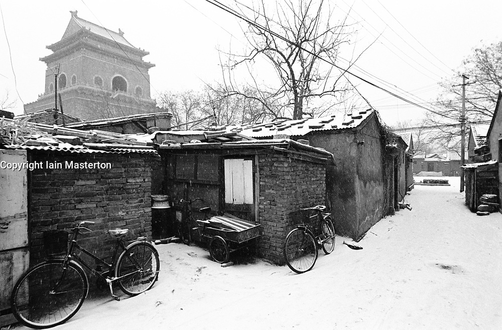 Winter view of hutong near Bell and Drum tower in Beijing China