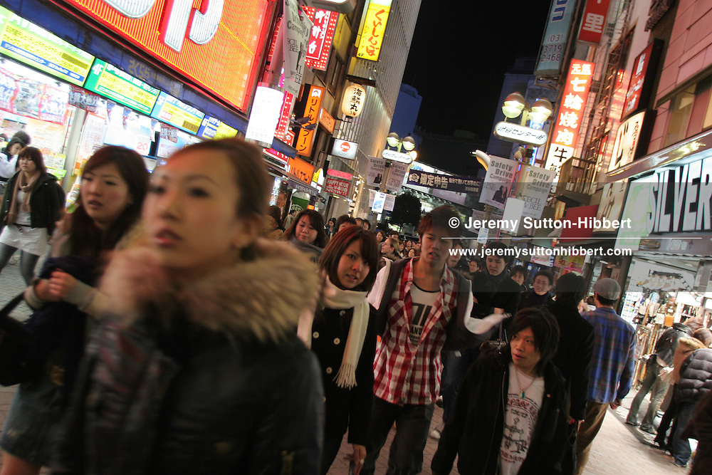 Street scenes in the young persons fashionable district of Shibuya, Tokyo, Japan, on Saturday, Feb. 24, 2006.