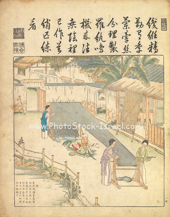 Ancient 17th century Chinese art Silk production Warping and weaving silk From Yu zhi geng zhi tu by Jiao, Bingzhen, 1696