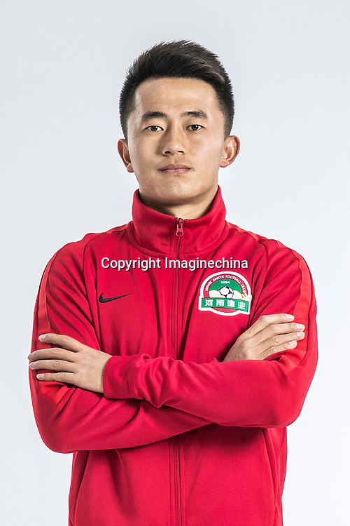 **EXCLUSIVE**Portrait of Chinese soccer player Gu Wenxiang of Henan Jianye F.C. for the 2018 Chinese Football Association Super League, in Zhengzhou city, central China's Henan province, 21 February 2018.