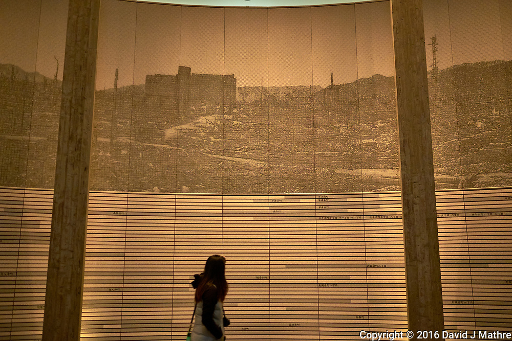 Display of Ground Zero at the Hiroshima Peace Museum. Image 11 of 19 taken with a Fuji X-T1 camera and 23 mm f/1.4 lens (ISO 800, 23 mm, f/1.4, 1/30 sec).