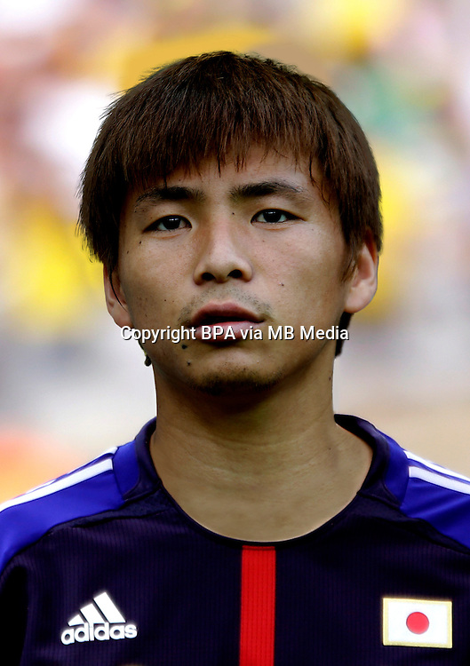 Fifa Brazil 2013 Confederation Cup / Group A Match / <br /> Japan vs Mexico 1-2  ( Mineirao Stadium - Belo Horizonte , Brazil )<br /> Takashi INUI of Japan , during the match between Japan and  Mexico