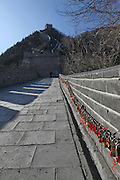 View of the Great Wall of China