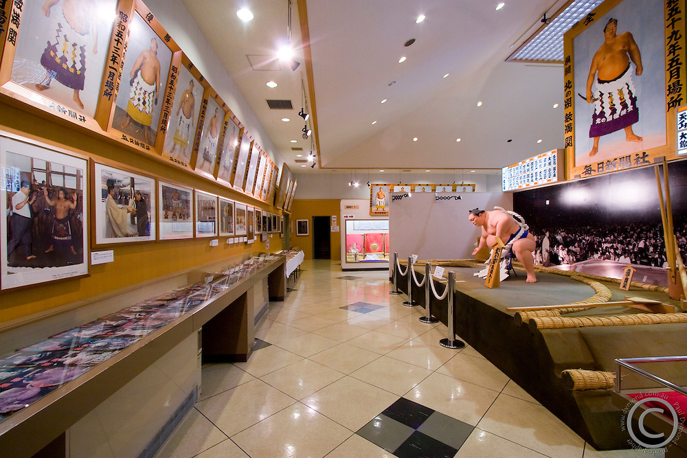 The Kita no Umi Sumo Museum is dedicated to a former grand champion of Sumo who came from the local area.