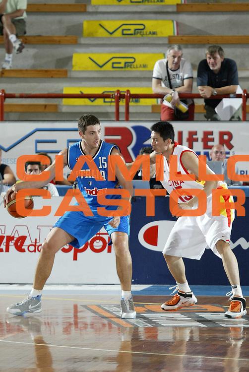 DESCRIZIONE : Porto San Giorgio Torneo Internazionale dell'Adriatico Italia-Cina Italy-China<br /> GIOCATORE : Michelori<br /> SQUADRA : Italy Italia<br /> EVENTO : Porto San Giorgio Torneo Internazionale dell'Adriatico Italia-Cina <br /> GARA : Italia Cina Italy China<br /> DATA : 02/07/2006 <br /> CATEGORIA : Palleggio<br /> SPORT : Pallacanestro <br /> AUTORE : Agenzia Ciamillo-Castoria/M.Cacciaguerra<br /> Galleria : FIP Nazionale Italiana<br /> Fotonotizia : Porto San Giorgio Torneo Internazionale dell'Adriatico<br /> Predefinita :