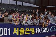 Football in south korea///Football en coree du sud///final football league. in the new world cup stadium; Taejon against Pohang  Séoul  Korea   finale nationnale de football au nouveau stade de la coupe du monde finale de Corée. taejon contre Pohang  Séoul  coree  ///R20136/    L0006896  /  P105202