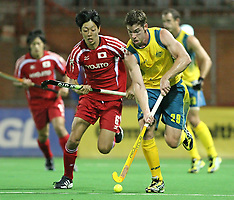 2012, March 29 -- Japan at Australia Field Hockey