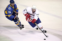 18.04.2016, Dom Sportova, Zagreb, CRO, IIHF WM, Ukraine vs Kroatien, Division I, Gruppe B, im Bild PUZIC Ivan, GNIDENKO Artem // during the 2016 IIHF Ice Hockey World Championship, Division I, Group B, match between Uraine and Croatia at the Dom Sportova in Zagreb, Croatia on 2016/04/18. EXPA Pictures © 2016, PhotoCredit: EXPA/ Pixsell/ Sanjin Strukic<br /> <br /> *****ATTENTION - for AUT, SLO, SUI, SWE, ITA, FRA only*****