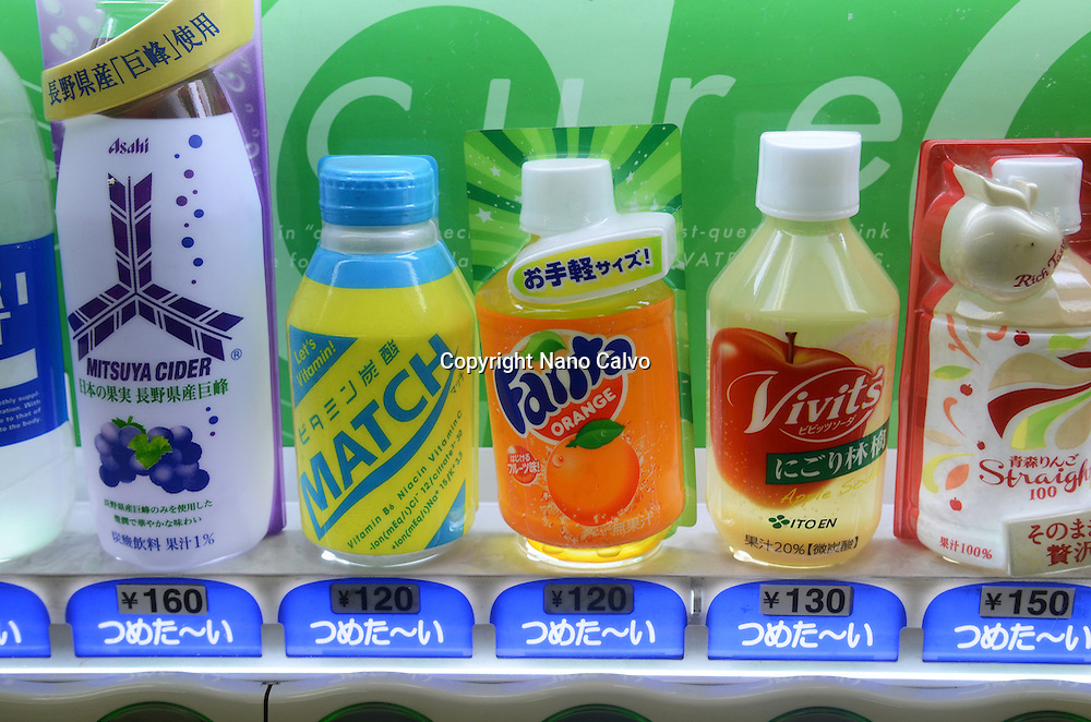 Vending machine in train station, Tokyo