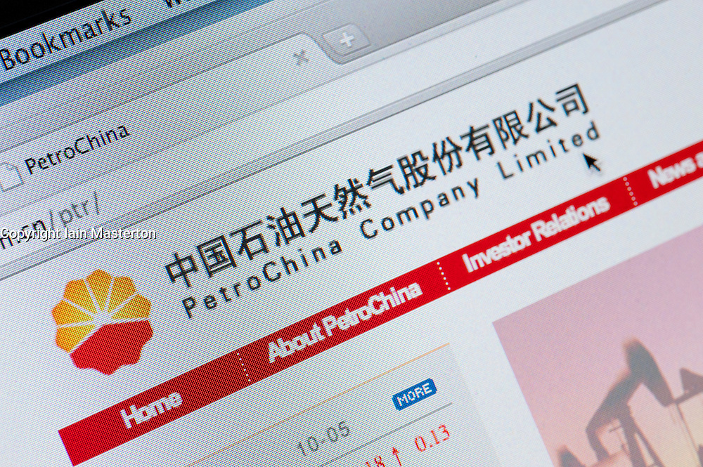 Detail of screenshot from website of Petrochina Chinese oil and energy company