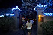 Huhai and Qianhai Lake nightlife district.