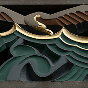 Art Deco Sculptural relief above the entrance to 45  Rockefeller Plaza building. Rockefeller Center, Manhattan