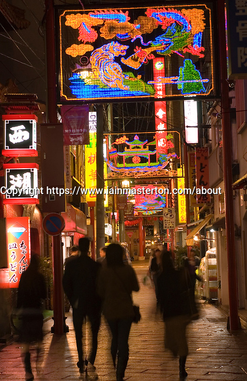 Night view of street in Chinatown in Nagasaki in Japan