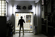 person entering a public bathhouse Japan