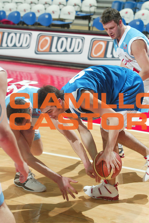 DESCRIZIONE : Pesaro Serie B 2005-06 ABC Utensili Varese Centro Sedia Basket Corno di Rosazzo <br /> GIOCATORE : <br /> SQUADRA : ABC Utensili Varese <br /> EVENTO : Campionato Serie B 2005-2006 Coppa Italia Finale <br /> GARA : ABC Utensili Varese Centro Sedia Basket Corno di Rosazzo <br /> DATA : 11/04/2006 <br /> CATEGORIA : <br /> SPORT : Pallacanestro <br /> AUTORE : Agenzia Ciamillo-Castoria/M.Marchi