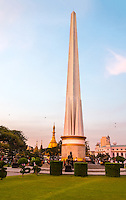 YANGON, MYANMAR - CIRCA DECEMBER 2013: View The Independence Monument in the Maha Bandoola Garden in Yangon.