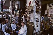 Hong Kong. Bird's street and market in Mongkok     / Marché aux oiseaux à Mongkok  Kowloon   L1058  /  R00261  /  p0006067