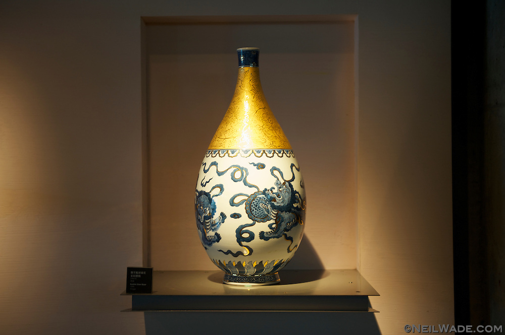 A ceramic vase on display inside the Yingge Ceramics Museum.