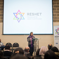 27.02.2018<br /> Reshet Conference <br /> www.blakeezraphotography.com, info@blakeeraphotography.com