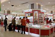 2008 Beijing Olympic Games souvenirs for sale in department store, Wangfujing Street, Beijing, China