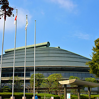 Hiroshima Prefectural Sports Center in Hiroshima, Japan<br />