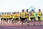 arbitros pruebas fisicas juvenil