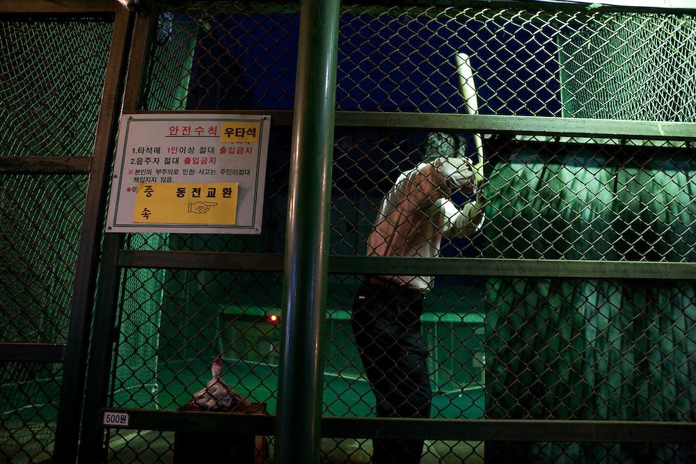 Baseball Platz in der Naehe des Campus der Chung-Ang Universitaet in Anseong - ung. 80 Km von Seoul gelegen. <br /> <br /> Baseball ground close to the campus of  the Chung-Ang University - located in Anseong about 80 Km from Seoul.