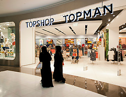 Topshop and Topman store in Dubai Mall in Dubai United Arab Emirates UAE