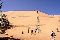 Dune du Pyla,<br /> Arcachon, France