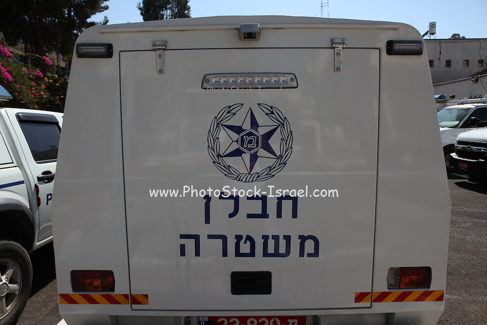 Israel's Police force Bomb disposal unit