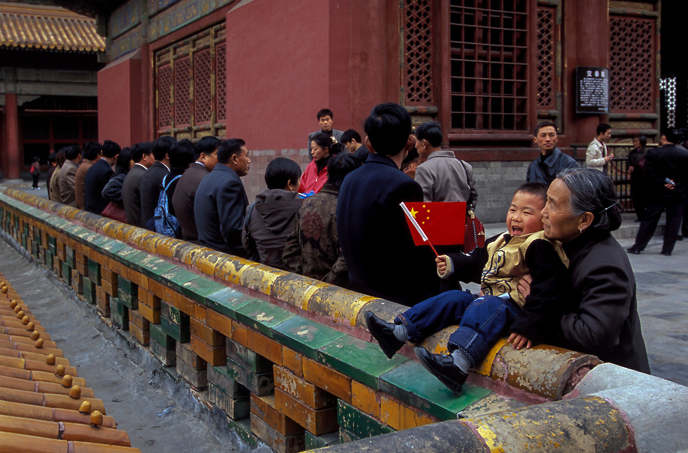 CHINA: Beijing<br /> The Forbidden City (Imperial Palace)