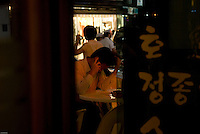 Businessman in a restaurant, Seolleung, Seoul, South Korea. 2009